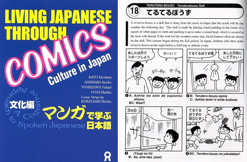 living-japanese-through-comics-culture-cover